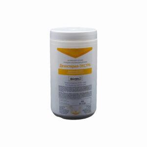 Дезостерил-ЭКСТРА хлорные таблетки